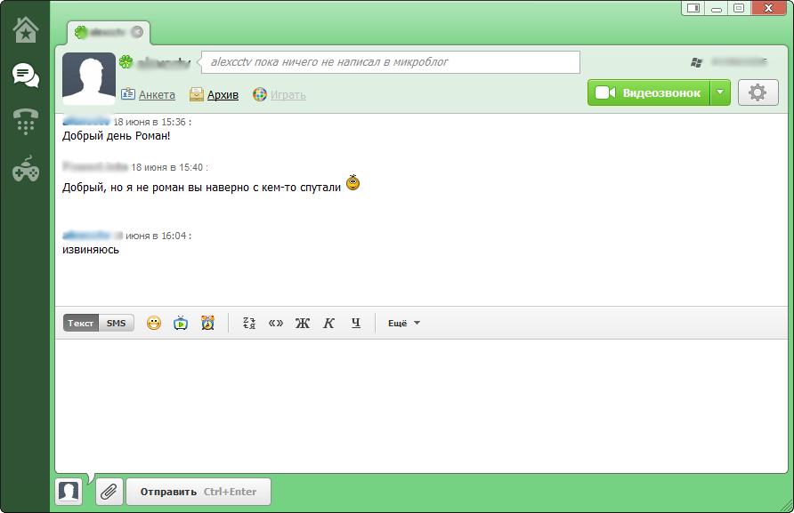 Скачать Outlook Express Для Windows Xp На Русском