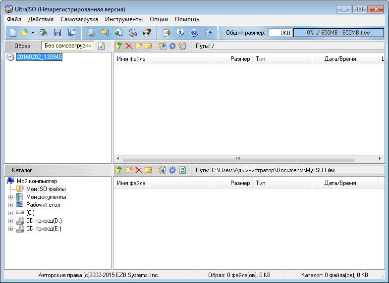 windows 10 64bit torrent