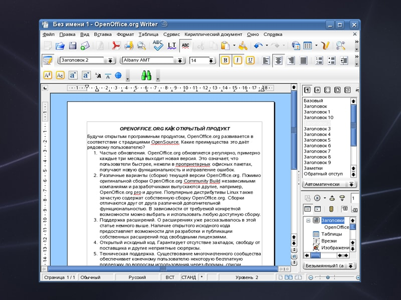 Open office windows 10 - Open office free download for windows 8 ...