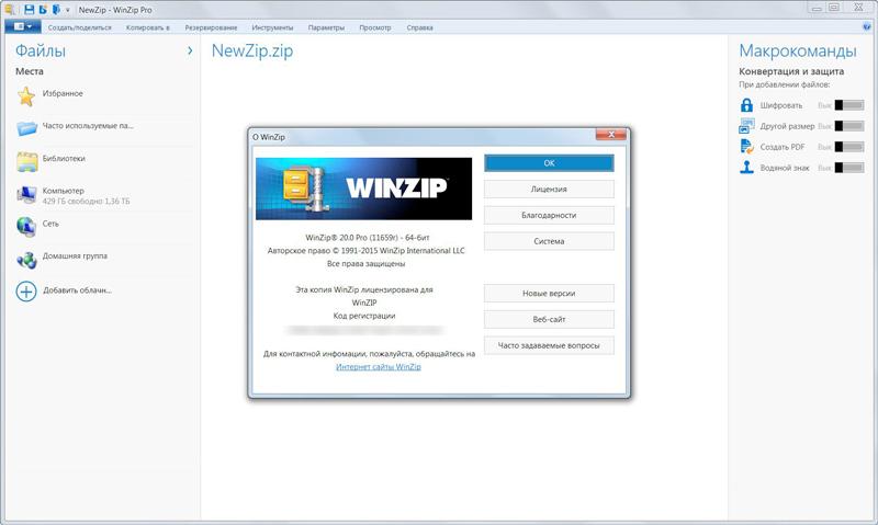 winzip xp free