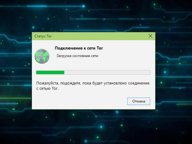 Tor browser для windows 10 mobile попасть на гидру установить тор браузер на андроид на русском языке бесплатно